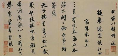 painting,National Palace Museum,art,traditional Chinese painting,decoration,Poem (Gemälde, National Palace Museum, Kunst, traditionelle chinesische Malerei, Deko)