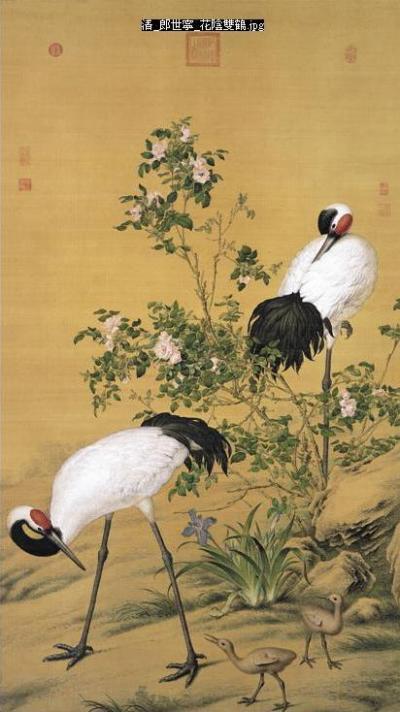 art;National Palace Museum;artwork;artware,painting (Kunst, National Palace Museum, Grafik; artware, Gemälde)