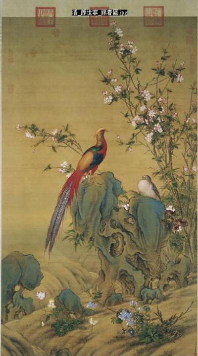 art;National Palace Museum;artwork;artware,painting (искусство; National Pal e Museum; работа; предметы прикладного искусства, живопись)