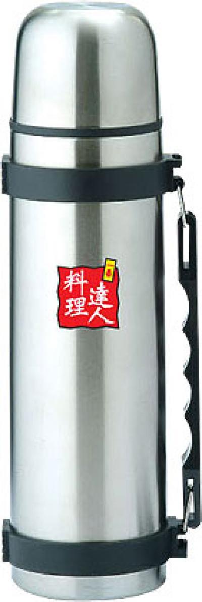 Stainless Steel Cooker (Плита из нержавеющей стали)