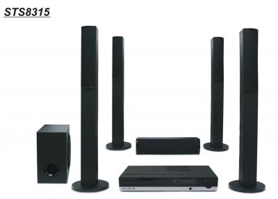 DVD Home Theater, 5.1 Channel with HDMI Output, Total 600W (DVD Home Theater, 5.1 с HDMI-выходом, Всего 600W)