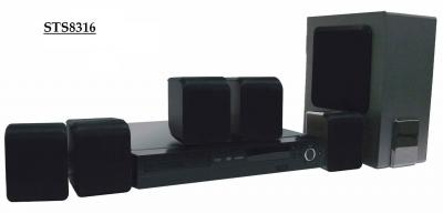DVD Home Theater, 5.1 Channel with HDMI Output, Total 200W (DVD Home Theater, 5.1 с HDMI-выходом, Всего 200W)